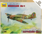 ZVE6173 British fighter Hurricane Mk-1