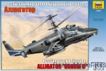 ZVE7224 Ka-52 Alligator Russian combat helicopter