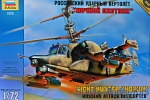 ZVE7272 Ka-50SH 'Night hunter' Russian helicopter