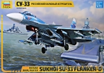 ZVE7297 Russian navy carrier fighter Su-33 Sukhoi