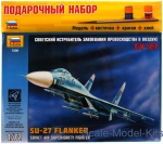 ZVEset7206 Gift set Sukhoi Su-27 Fighter