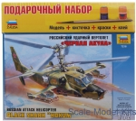 "Gift Set: Gift set - ""Black Shark"" Russian attack helicopter, Zvezda, Scale 1:72"