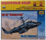 ZVEset7224 Gift set - Russian attack helicopter